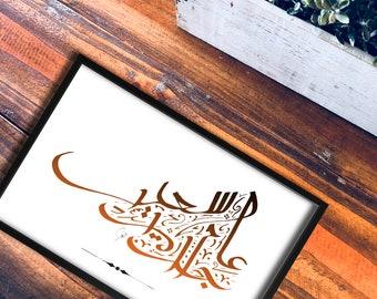 Happy Holidays!- Arabic Calligraphy
