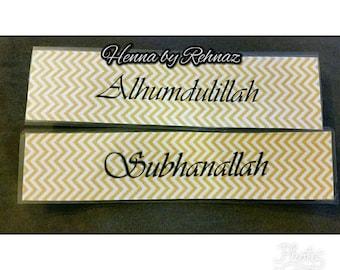 Set of 2 Bookmarks- Alhamdulillah SubhanAllah -Islamic Islam Muslim Page Markers Eid Ramadan Gift Book Book marks-Islamic bookmarks