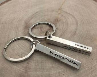 Personalized Bar Key Chain / 4 sides / solid silver metal / Custom/ Hand Stamped
