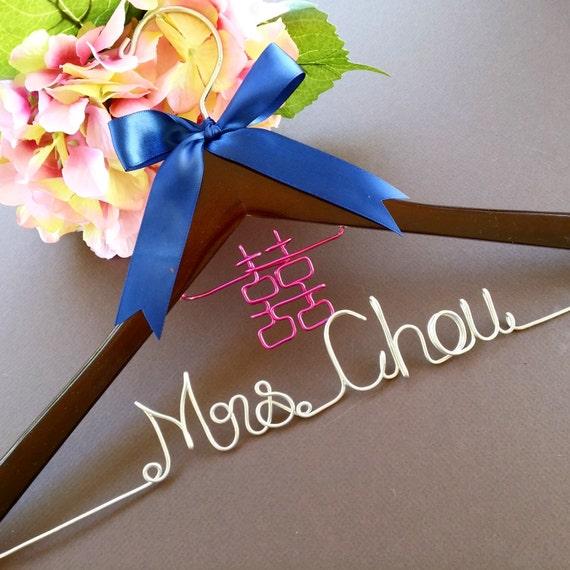 Surprise Sale Personalized Bridal Wedding Hanger Bridal: WEEKEND SALE. Personalized Bridal Wedding Hanger. Double