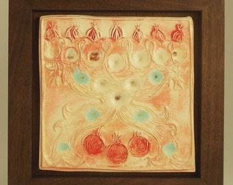 Pomegranate Menorah Tile
