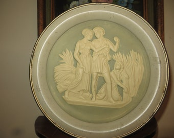 Wedgewood Reproduction Tin, large, vintage, lidded