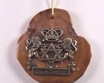 Olive wood pendant with Birkat Kohanim with lions and Star of David sign Israel P33