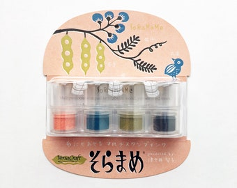 soramame versacraft ink pad set. rubber stamps ink pads. multipurpose ink pads for paper fabric wood. acid free / non toxic. small. chouchou