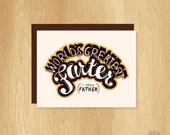Hand Lettered World's Greatest Farter Father's Day Card, Dad Card, Funny Father's Day Card, Funny Dad Card