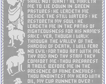 The 23rd Psalm Thread Filet Crochet Panel Pattern - PDF