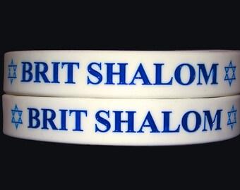 Brit Shalom Bracelets