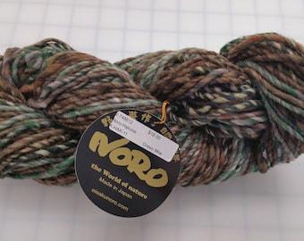 Noro Yarn - Hakone - color #11 Green Mile