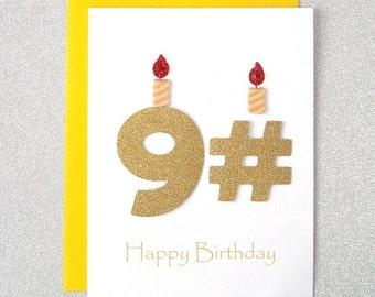 Happy Birthday Card - 91st, 92nd, 93rd, 94th, 95th, 96th, 97th, 98th, 99th Birthday