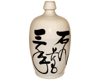 Antique Sake Bottle, Japan, Large Tamba Tokkuri, Late 19th Century