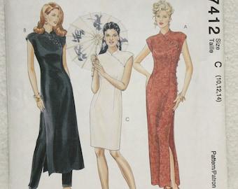 "Sz C 10 12 14  Bust 32.5"" - 36""  McCall's   Sewing Pattern 7412  Dress and slim pants Cheongsam Qipao style"