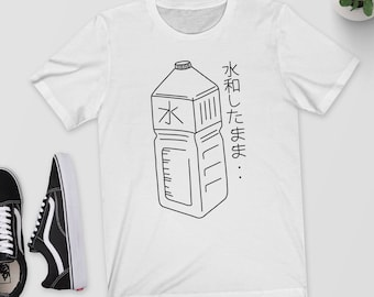 Japanese Water Bottle T-Shirt - Stay Hydrated - Graphic Tee - Tumblr Aesthetic - Unisex - S M L XL - Black, White or Grey - 水和したまま
