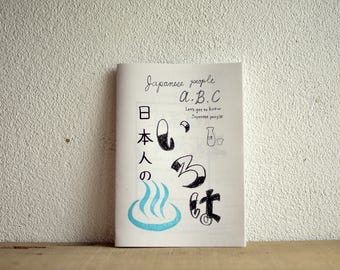 Japanese people ABC (Japanese ABCs) Japan Guide
