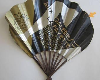 Vintage Paper fan for the Galeries Lafayette in Paris