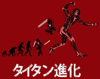 Titan Evolution T-shirt / Eren Jaeger Tee / Anime & Manga / Free Shipping worldwide/