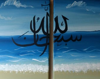Beach painting with Arabic calligraphy