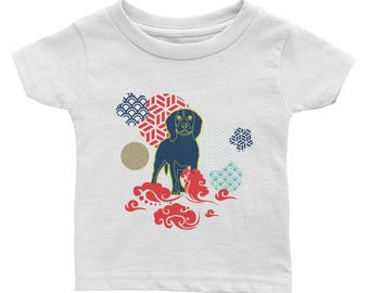 Happy Chinese New Year 2018 Year of The Dog Adorable Modern Design Infant Tee