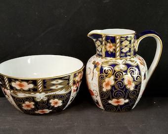 Royal Crown Derby 2451 Traditional Imari Creamer and Open Sugar Bowl