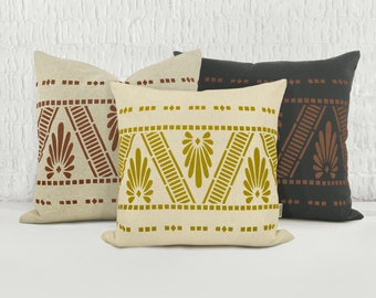 Personalized Navajo Botanical Decorative Pillow Case | 12x18, 16, 18, 20 Graphic Leaf Southwestern Pattern Cushion Cover | Boho Ethnic Decor