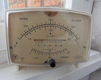 Soviet barometer, Vintage barometer, Home decor, Thermometer,Sign of quality of the USSR