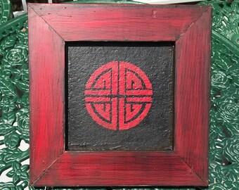 Framed stencil art - Chinese longevity symbol - distressed, shabby, shadow box style frame