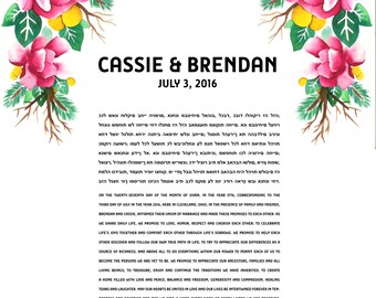 "Custom Ketubah Giclee Print 16""x20"" Peony and Pine"