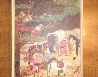 1946 The Arabian Nights Vintage Book