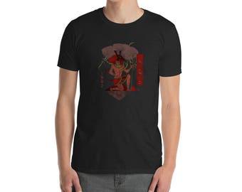 "Set / Sutekh ""You Have Power"" T-shirt"