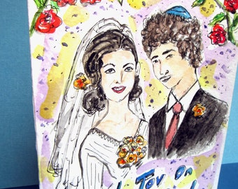 Mazel Tov on Your Wedding, Jewish Wedding Card, Jewish Art Card, Hand Painted Card, Congratulations , Original Watercolor Art, Best Wishes