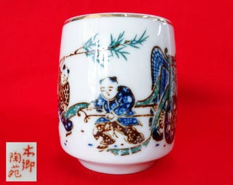 VJ556 : Yunomi Tea Cup , Japanese Fine porcelain Yunomi Tea Cup for Sencha tea ceremony, hand painted,signed,made in Japan