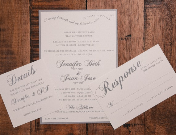 Invitations In Spanish For Wedding: Bilingual Wedding Invitation Spanish & English Wedding