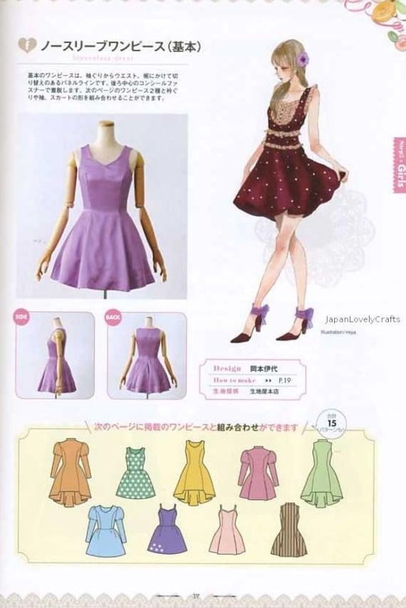 Kawaii Cosplay Patterns Japanese Craft Book for Girl