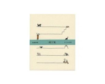 Cat Letter Writing Set, Stationery Set, Stationery Paper Set, Cute Letter Set, Letter Set, Writing Paper, Letter Paper, Envelopes, Cat