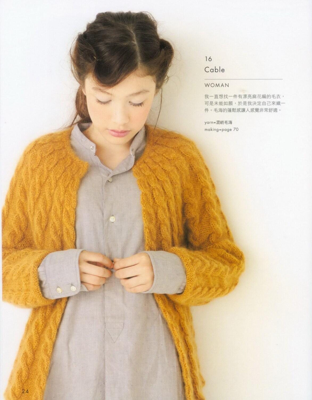12 Knit Patterns - Knitting Patterns - Knit Sweater Patterns ...