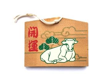 Japanese Wood Plaque - Shrine Plaque - Temple Plaque -  EMA - Mamushigaike Grand Shrine - Year of Cow (E4-10)