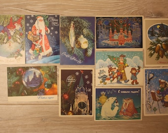 Set of postcards of the USSR 10 pcs.New Year.Price for 10 pcs. 1970-80 years. Vintage of the USSR. Postcards of the USSR. Russian postcards