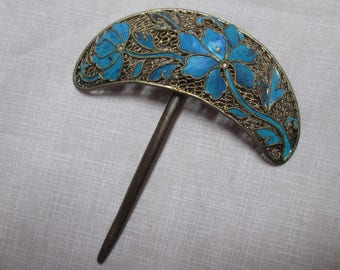 Antique Kingfisher Feather Finest Vintage Chinese Hair Pin