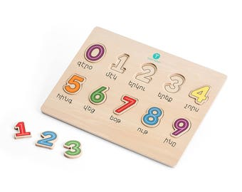 Armenian Numbers Puzzle