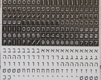 black dymo hebrew Scrapbooking stickers letters of the alphabet vinyl stickers  for scrapbooking ,cards and gift wrapping