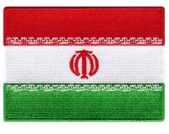 Small Iran Flag Iron On Patch 2.5 x 1.5 inch Free Shipping