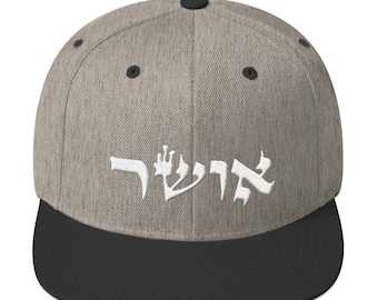 The word happiness in Hebrew Snapback Hat 3D Puff Cap Dad cap dad hat embroidered baseball cap hat unisex 100% cotton Made in the USA