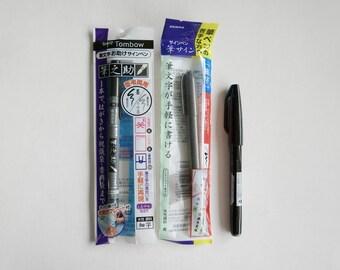 Brush Pen Bundle, Tombow Fudenosuke Pen, Zebra Disposable Brush Pen, Pentel Fude Touch Sign Pen