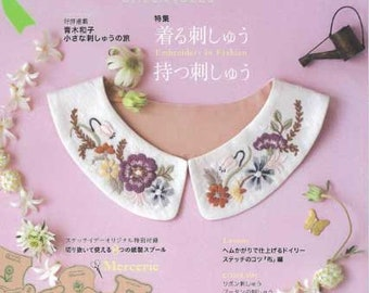 "Japanese Handicraft Book""Stitch IDEES vol.25 (Heart Warming Life Series)""[4529056929]"