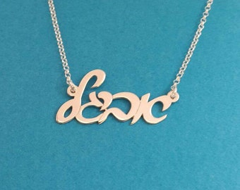 Small Hebrew Name Necklace 14k Gold Hebrew Name plate Bat Mitzvah Gift Small Hebrew Name Bat Mitzvah Gifts Israeli Names Necklace