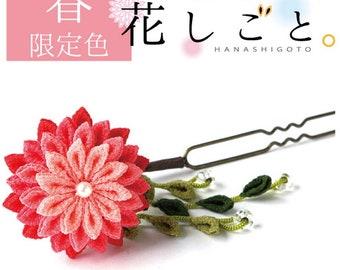 DIY Tsumami Kit Crepe/Kanzashi Kit Hanashigoto Flower Kanzashi Kit A4-77