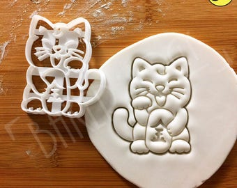 Lucky Cat cookie cutter | Maneki-neko beckoning cats paw 招き猫 wishing goal biscuit cutters traditional good luck charm success Japanese craft