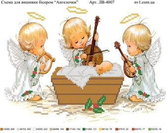Bead Embroidery kit angels , beads kit angels , embroidery with beads, beaded embroider