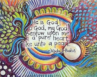 Art Print of a Bahai Prayer