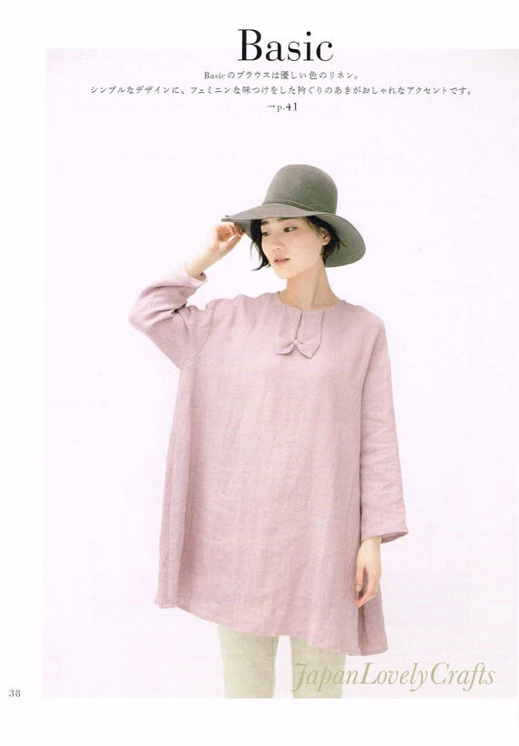Simple Autumn / Winter Dress Pattern, Aoi Koda - Japanese Sewing ...