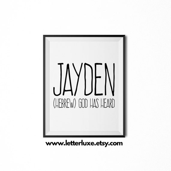 Jayden Name Meaning Art Printable Baby Shower Gift Nursery